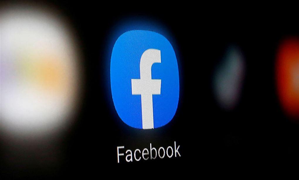facebooks logo