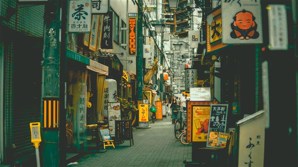 En gade i Taiwan.