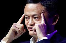 Jack Ma på konference