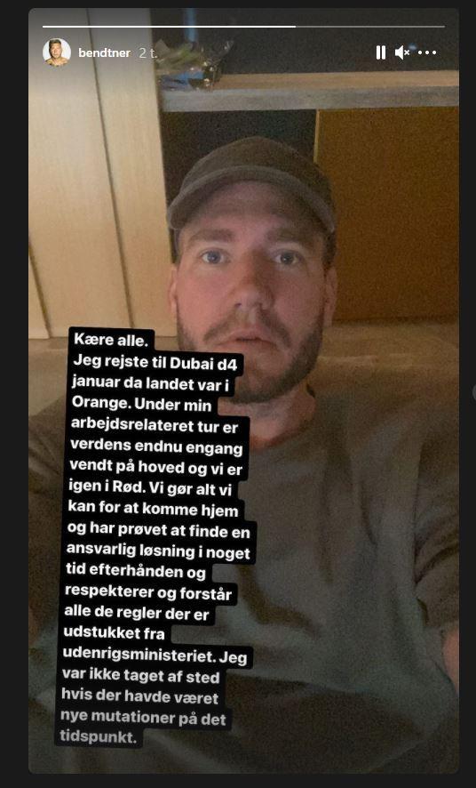 skærmbillede af Nicklas Bendtners story
