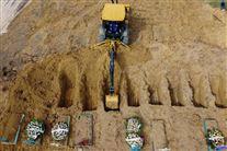 Massegrave i Brasilien