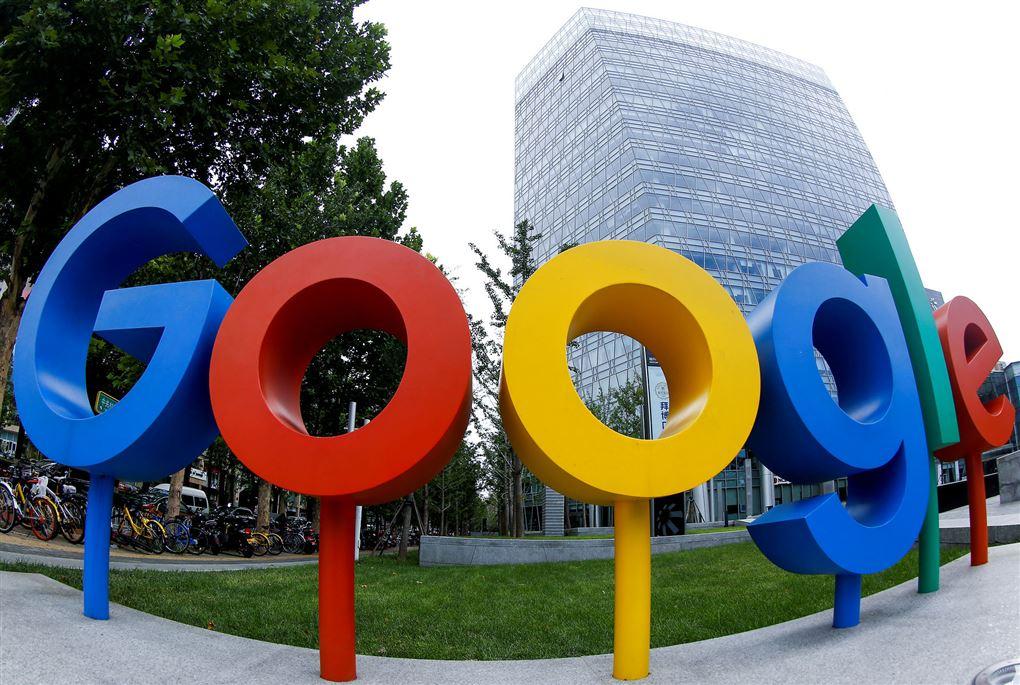 Indgang til Google