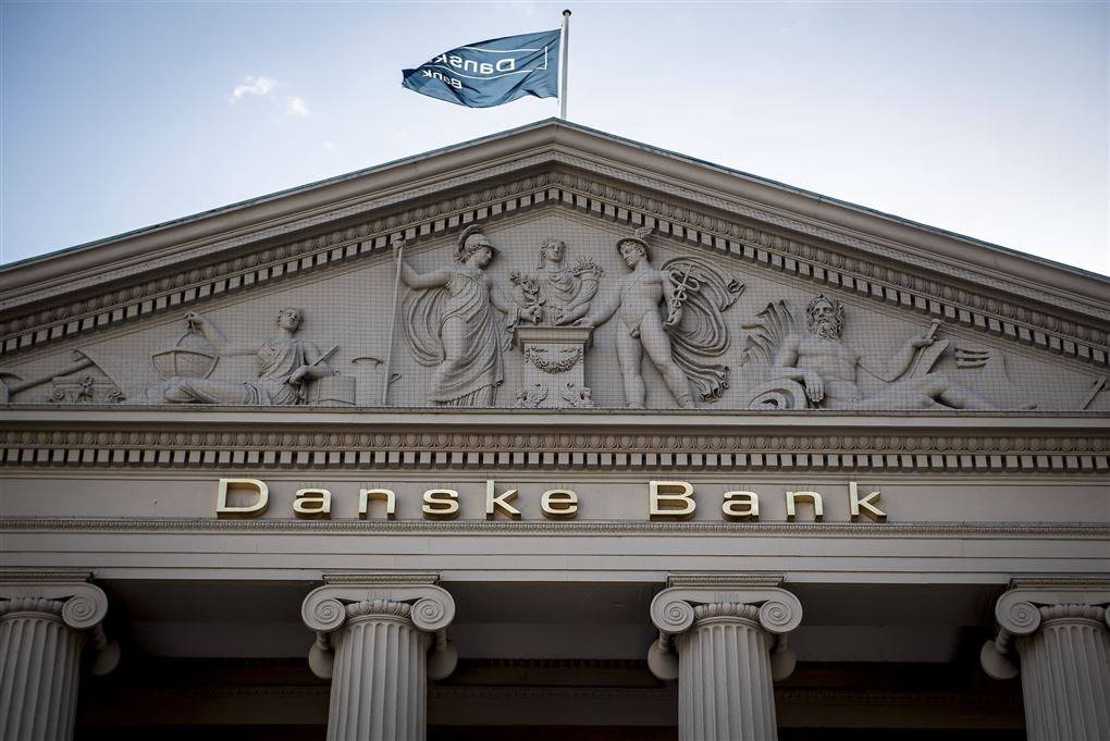 Danske Banks hovedsæde set udefra.